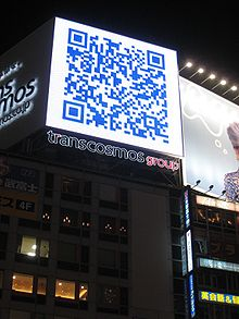 QR Codes – Ten uses for Quick ResponseCodes
